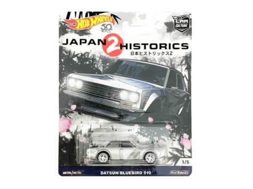 HWカーカルチャー JAPAN HISTORICS 2