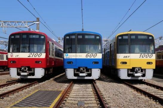 第9回 京急鉄道フェア