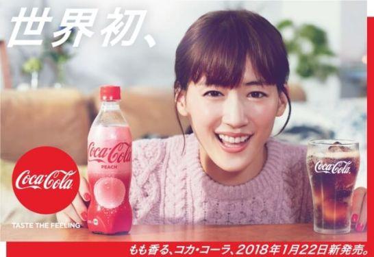コカ・コーラ ピーチ - 日本コカ・コーラ