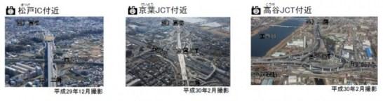 東京外かく環状道路 (三郷南IC~高谷JCT) 概要
