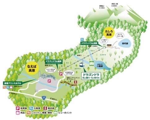 ドラゴンドラ新緑観光マップ