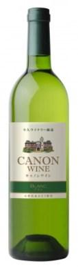 「CANON WINE Blanc(キャノン ワイン ブラン)」