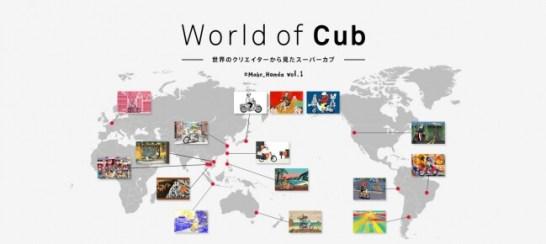 WORLD OF CUB