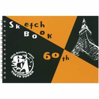 60th  コラボレーションスケッチブック