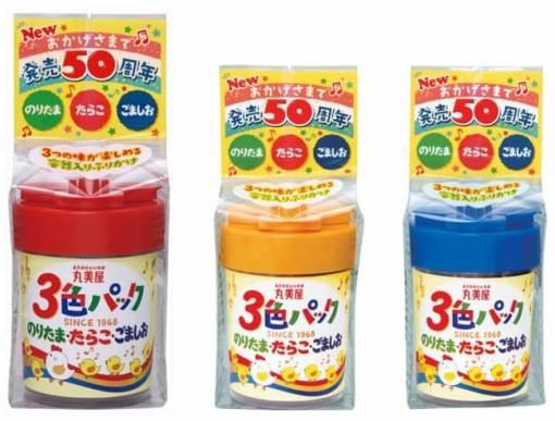 『3色パック』 2018年8月23日(木) 新発売