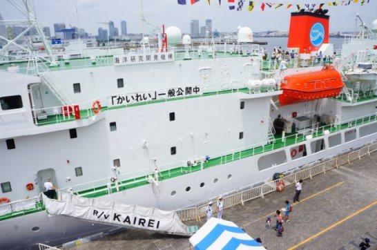 船舶の一般公開・乗船体験