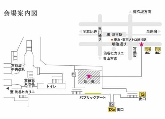 SHIBUYA Station Orchestra - 場所詳細