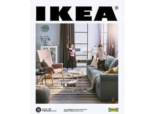 IKEAカタログ 2019