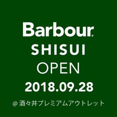 【Barbour/バブアー】 9/28(金)国内3店舗目となるアウトレット店を酒々井プレミアム・アウトレットにオープン!