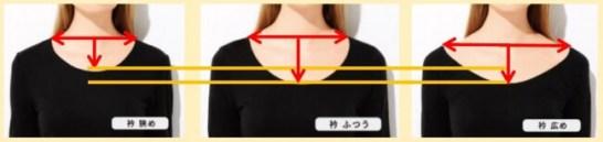 """「8分袖」は選べる""""衿パターン"""""""