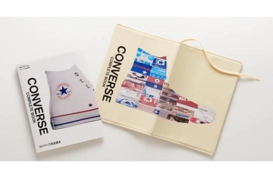 【コンバースジャパン株式会社】「コンバース完全読本」特装版