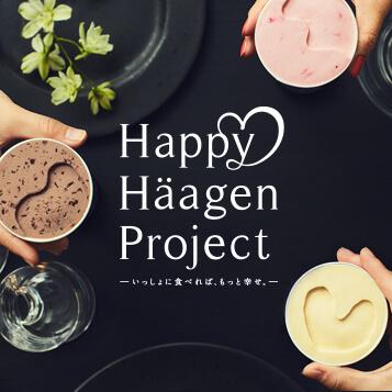 Happy Häagen Project