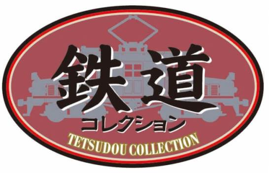 第10回 京急鉄道フェア