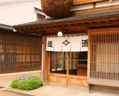 MASUIZUMI TOYAMA Japan