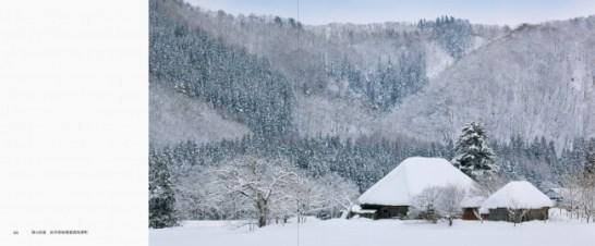 日本の美しい里の絶景