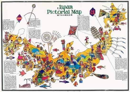 絵でみる観光日本