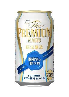 ザ・プレミアム・モルツ 醸造家の贈り物 〈2019年限定〉 [ 350ml×24本 ] <※予約販売>