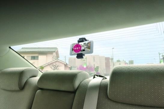 DriveMate RemoteCam(ドライブメイト リモートカム)