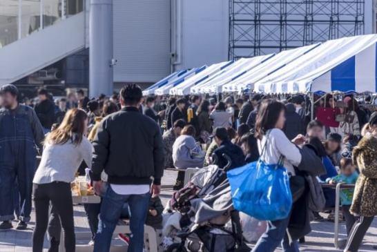 日本最大級の古着の祭典!フルギフェス2019開催!