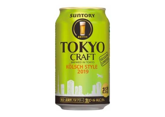 TOKYO CRAFT(東京クラフト)〈ケルシュスタイル〉