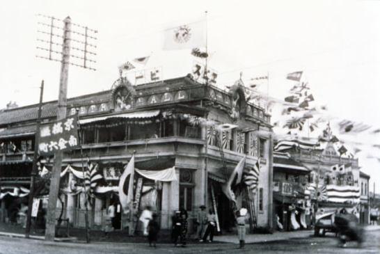 1899年(明治32年)8月4日 日本初のビヤホールが誕生