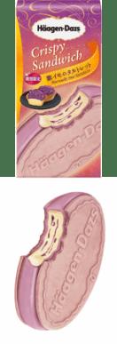 ハーゲンダッツ クリスピーサンド  紫イモのタルトレット(期間限定)