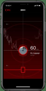 専用設計のスマホアプリは直感的な操作感