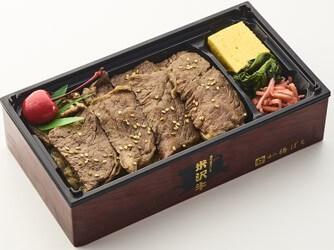 〈味の梅ばち〉米沢牛焼肉弁当