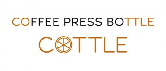 2in1コーヒープレスボトル『COTTLE(コトル)』