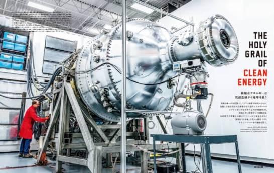 核融合エネルギーは気候危機から地球を救う
