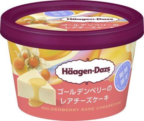 ハーゲンダッツ ミニカップ ゴールデンベリーのレアチーズケーキ(期間限定)