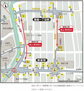 銀座駅⇔銀座一丁目駅地上ルート図