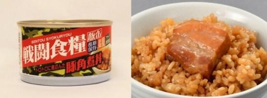 戦闘食糧 飯缶(めしかん)シリーズ - 豚角煮丼
