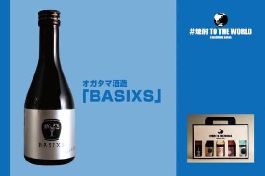 温故知新をテーマに古き良きを追い求めるオガタマ酒造『BASIXS』