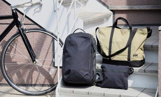 "HELLY HANSENから、通勤や通学を快適にするマルチパーパスなバッグが新登場。 "" Syklus Commuter Series """