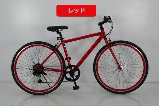 「エアハブホイール」を装着したクロスバイクを9月1日からMakuakeにて限定発売