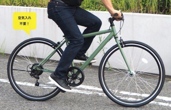 走るだけで自動でタイヤに空気を補充する「エアハブホイール」を装着したクロスバイクを9月1日からMakuakeにて限定発売