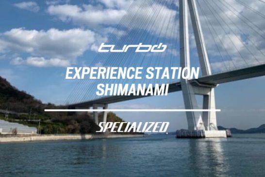 Turbo Experience Stationのファストプロジェクトはサイクリストの聖地しまなみから始まります。