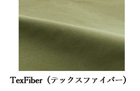 TexFiber(テックスファイバー)