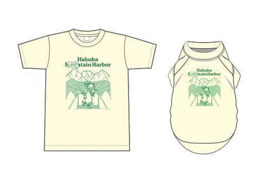オリジナルTシャツ(左)人用、(右)犬用(イメージ)