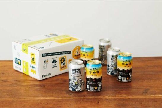 HOPPIN' GARAGE おつかれ山ビール(おつかれさんビール)