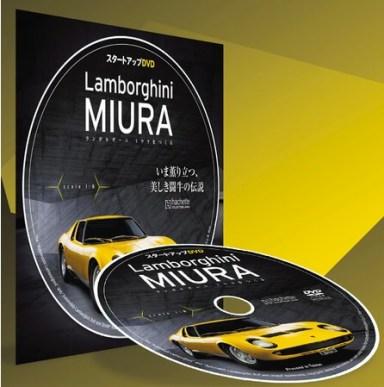 ランボルギーニ ミウラをつくる - アシェット・コレクションズ・ジャパン