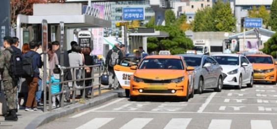 Субсидии на электрические такси в Сеуле