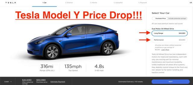 Tesla Y стал дешевле на 3000 долларов