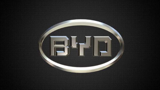 BYD эмблема