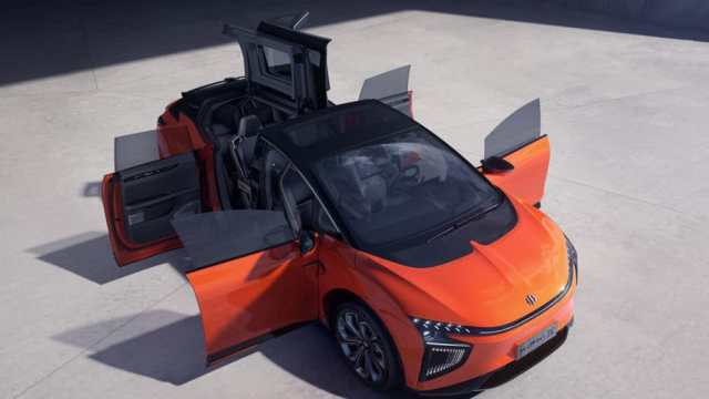 HiPhi X электромобиль вид сверху