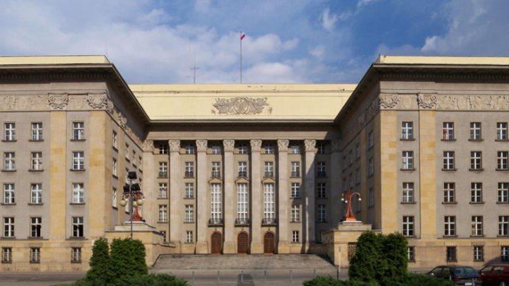 Śląski Urząd Wojewódzki w Katowicach