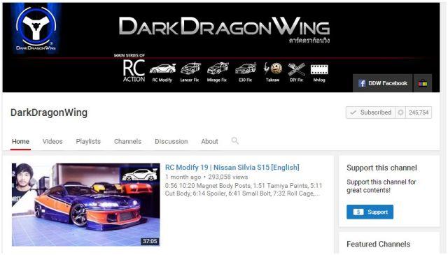 dark-dragon-wings