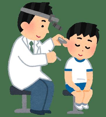 耳鼻科の健診