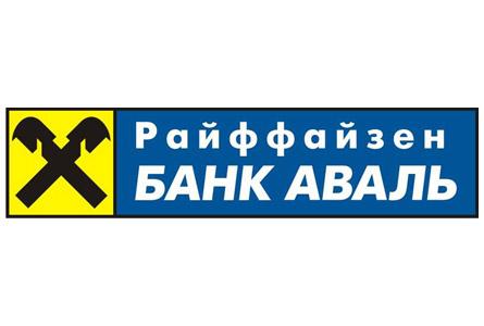 Лого Райффайзен Банк Аваль